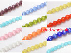 4m/6m/8m/12m round Cat's eye spacer beads U choose color size