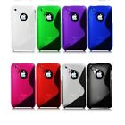 Grip Series S-Line Silicone Gel Case Cover Skin For iPhone 3 3G 3GS.UK