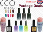 CCO UV Gel Soak Off Nail Acrylic Polish Top Base Coat Remover Cleanser Packages
