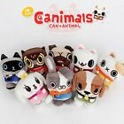 CANIMAL CANIMALS - Character Plush Doll (120 x 100 mm) [TYL] Child Kids Toy