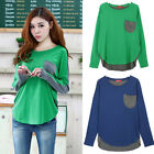 Fashion Korean Women Shirt Long Sleeve T-shirt Girls Blouse OL Tops Shirt