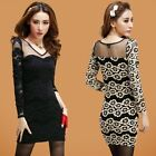 Women's Sexy Nightclub OL Temperament Elegant Slim Package Hip Long Sleeve Dress