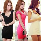 Women's New Summer Sexy Nightclub Low-cut V-neck Slim Package Buttocks Dress
