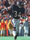 WALTER PAYTON chicago bears great nfl sweetness old school photo glossy t-shirt