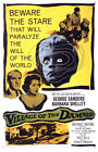 Village of the Damned T Shirt Gents Ladies  Kids Sizes Horror Movie