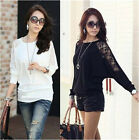 Fashion Women's Ladies Batwing Loose Blouse Top T-Shirt Dolman Lace Long Sleeves