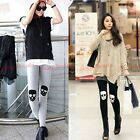 Chic Women Skull Knee Leggings Stretch Casual Cotton Slim  Trousers