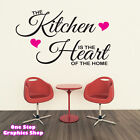 THE KITCHEN IS THE HEART OF THE HOME LARGE WALL ART QUOTE STICKER 2