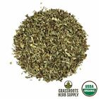 Organic Lemon Balm Leaf, c/s (Melissa officinalis)