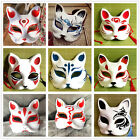 Japanese Anime Manga Movie Cosplay Halloween Fox Mask Kitsune Hand-Painted Rare