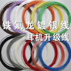 10 Meters HI-FI Teflon PTFE 30AWG Copper Silver coated Plated Wire Cable Audio