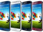 Samsung Galaxy S4 SCH-I545 16GB Verizon AT&T T-Mobile GSM UNLOCKED New other