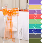 1/10/25/50pcs Organza Chair Sashes 20x275cm Cover Bow Wedding Party Venue Decor