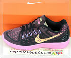 Nike Wmns Lunartempo Black Pink Orange 705462-008 US 6~8.5 Womens Running