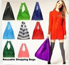 NEW ECO REUSABLE SHOPPING TRAVEL SHOULDER POUCH TOTE HANDBAG FOLDING BAG