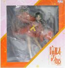 New PM Office A Suwa Hime 1/7 PVC Painted