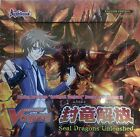 Cardfight Vanguard - BT11 (C) Common Cards (Set of 4 for 99p)