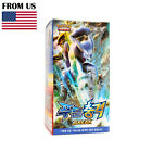 Pokemon Cards XY Break