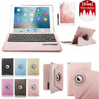360 Swivel Rotating Smart Bluetooth Keyboard Case Folio Cover For ipad mini 2 3