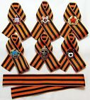 Russian St Georges 9th MAY VICTORY DAY Ribbon Double Length w/ Metal Pin Badge