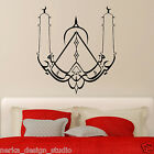 Islamic Wall Stickers VINYL WALL ART DECAL Wall Quote Stickers  Wall Sticker S24