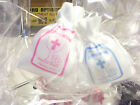 PERSONALISED CROSS DESIGN FIRST HOLY COMMUNION FAVOUR / GIFT / PARTY BAGS Satin