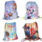 BACK TO SCHOOL Drawstring Gym / Swim Bag