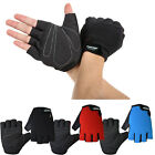 Lackingone Unisex Half Finger Antiskid Outdoor Sports Handschuhe Silicone @DE1