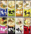 Japanese Thin Noodle 8 taste set each pack is for 2 ppl Ramen Marutai Kyusyu d49