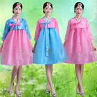 Dance Costumes Adult Female Hanbok Dae Jang Geum Traditional Court