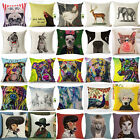 Animal Dog Cat Cock Pillow Cases Cotton Linen  Sofa Cushion Covers Pillow Covers