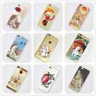 Okami Amaterasu Game iPhone 4s 5s 5c SE 6s Plus Case Silicone TPU Free Shipping