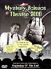 Mystery Science Theater 3000 - Beginning of the End ~ NEW/SEALED DVD + Free Ship