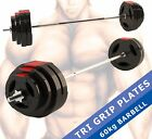 60kg Barbell weightlifting Set For Bench Press Curls Rows Weights Bar TRI GRIP