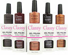 CLASSY UV LED GEL POLISH VARNISH COLOUR COAT PROFESSIONAL SALON USE BROWN RANGE