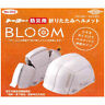 More images of TOYO Safety Hard Hat for disaster prevention folding helmet BLOOM No.100 White