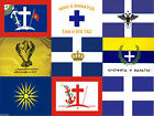 GREEK HISTORY FLAGS 150cm x 100cm - MACEDONIA PONTUS ROYAL OLD MANI ORTHODOX