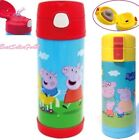 Peppa Pig Pop-up Straw / Flip Cap Stainless Steel Insulated Thermos Vacuum Flask