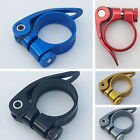 Saddle Release New Seat Quick Hot Quick Bike Fashion 1PC Cycling Post Clamp