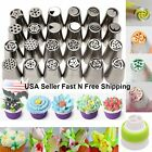 Russian Tulip Flower Cake Icing Piping Nozzles Decorating Tips Baking Tools sets