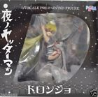 New PLUM Yoru no Yatterman Doronjo 1:7 PVC