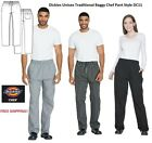 Внешний вид - Dickies Unisex Traditional Baggy Chef Pant Style DC11 (ALL SIZES/ALL COLORS)