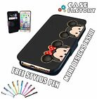 Retro Minnie Mickey Mouse Vintage Doll - Leather Flip Wallet Phone Case Cover