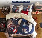 ** Captain American 3 Single Bed Quilt Cover Set - Flat or Fitted Sheet**