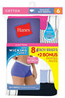 Hanes Women's 100% Cotton Cool Comfort Sporty Brief Boyshorts 8 Pack. P849SC