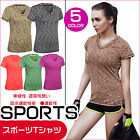 USA Ship Yoga Run Gym Stretch Workout Sports Fitness Short Sleeves 5 Colors Top