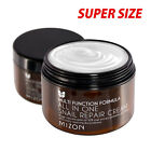 [MIZON] All In One Snail Repair Cream 120ml + or w/o choice from 7 others