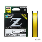Shimano Spectra POWER PRO Z Yellow Braided Line 200m Select LB Free Shipping