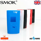 SMOK ALIEN 220W MOD Protective Silicone Case Cover Sleeve - UK Seller - In Stock