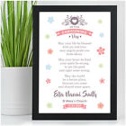 Christening Keepsake Gift for Boy Girl - Nursery Newborn Personalised Poem Gift